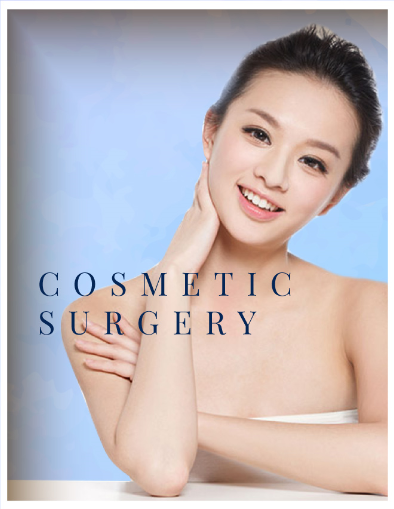 Leading Skin and Aesthetic Clinic in Malaysia – KL – Ko Skin